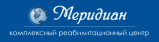 Реабилитационный центр Меридиан